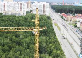Актив Ананьева купил два участка в Академическом