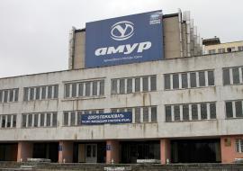 Администрация Новоуральска намерена включить в ТОСЭР площадки завода «АМУР»