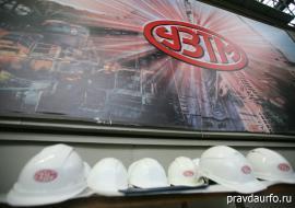 «Уралмашзавод» проведет допэмиссию акций на 17 миллиардов