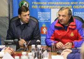 Свердловское МЧС получит 5 миллиардов на обработку космической информации