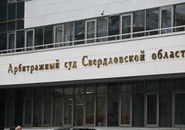 Экс-директора «Чистого города» привлекут к субсидиарной ответственности на 105,7 миллиона