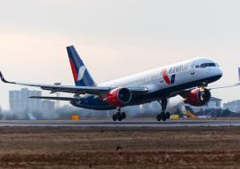 Росавиация отказала Azur Air в полетах из Екатеринбурга