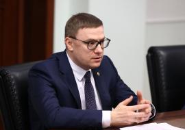 В Челябинске откроют представительство УрО РАН