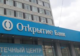 «Открытие» снизило ставки по ипотеке до 9,3%