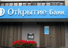 «Открытие» вошел в топ-3 банков по объемам выручки
