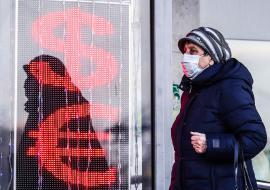 Банки готовятся к массовым дефолтам МСБ и оптимизации штата на Урале
