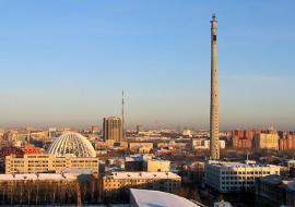 УГМК вложит миллиард в ледовый дворец для «Автомобилиста»