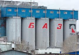 Акции «РУСАЛа» упали на 9% после отчета о двукратном снижении прибыли