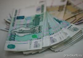 ЦБ отчитался об изъятии фальшивых денег в Свердловской области