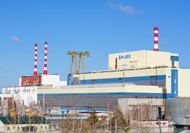 Белоярская АЭС продлила эксплуатацию БН-600 до 2025 года