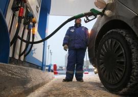 УФАС заявило о снижении цен на бензин в Челябинске