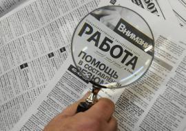 Текслер указал чиновникам на плохие показатели Челябинской области по безработице