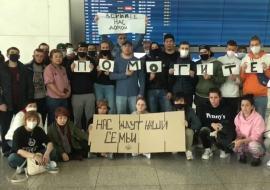 Власти ХМАО назвали число заблокированных за рубежом туристов