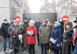Жительницу Челябинска оштрафовали за обращение к президенту США из-за грязного воздуха
