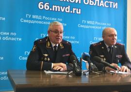 Новый глава ГУ МВД по Свердловской области заявил о громких кадровых перестановках