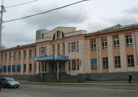 Сделку о продаже бани в центре Екатеринбурга проверяют прокуратура и СКР