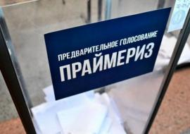 ЕР прокомментировала письмо главе Златоуста с просьбой о вербовке бюджетников для праймериз
