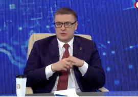 Челябинские власти сообщат о новых инвесторах для Верхнего Уфалея в 2020 году