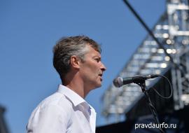 Гей-сообщество Екатеринбурга поддержало Евгения Ройзмана