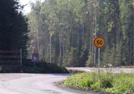 Задачу Путина по ремонту дороги до Серебрянки выполнят к октябрю