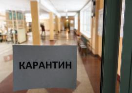 В Свердловской области введут жесткий карантин