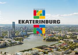 Куйвашев изменил сроки подготовки Екатеринбурга к Универсиаде-2023