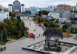 Тюменская область вошла в список регионов с социально ориентированными бюджетами