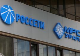В Челябинске на заводе Аристова вспыхнул пожар