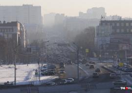 Минэкологии заявило о сотнях жалоб жителей Челябинска на едкий смог