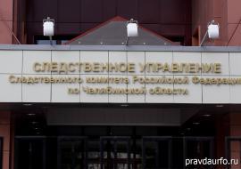 Работникам «Челябинского автотранспорта» вернули 11 миллионов