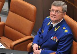 Генпрокурор РФ будет разбираться в Екатеринбурге