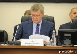 Юрий Чайка отказал следователям СКР в уголовном деле на зампрокурора Свердловской области