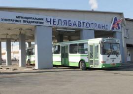Челябинский МУП сократит 805 работников