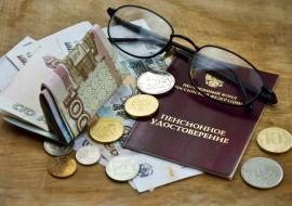 В Свердловской области снизили прожиточный минимум