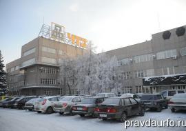 Глава УВЗ Потапов просит Текслера участвовать в спасении «ЧТЗ-Уралтрак»