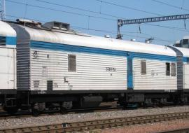 ФСБ задержала 53 тонны опасных продуктов в Екатеринбурге