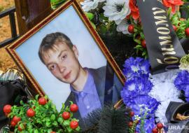 Родители убивших инвалида из Березовского подростков вновь обжалуют приговор
