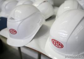 «Уралмашзавод» переводит десятки сотрудников на дистанционную работу