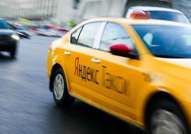 В Тюмени водители «Яндекс.Такси» вышли на забастовку из-за низких расценок