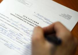 Чиновники правительства ЯНАО занизили сведения о доходах