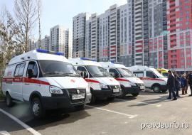 В Екатеринбурге водители «скорых» готовятся к забастовке