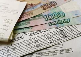 Югра-Экология заявила о списании пени должникам