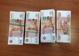 Центробанк сообщил о резком росте поддельных денег в Свердловской области