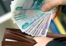 Реальные доходы зауральцев сократились на 4,6%