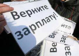 В Екатеринбурге суд вернул рабочим банкротной УК миллионный долг по зарплатам