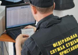 Жителям Свердловской области закрыли выезд за границу за долг в 32 миллиарда