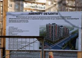 дом творчества, Екатеринбург