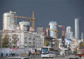 Екатеринбург получит 2,5 миллиарда на дороги