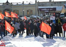 митинг в Камышлове КПРФ