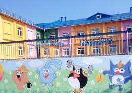 В Курганской области пройдут массовые увольнения в детсадах